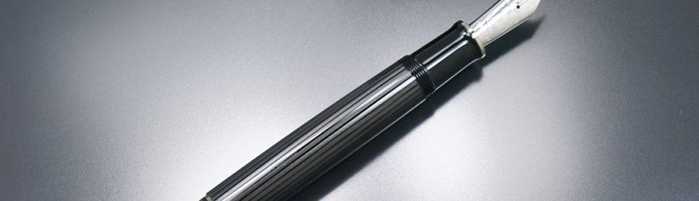 ペリカン M1005 シュトレーゼマン